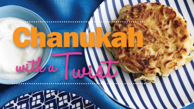 Chanukah Recipe Ebook