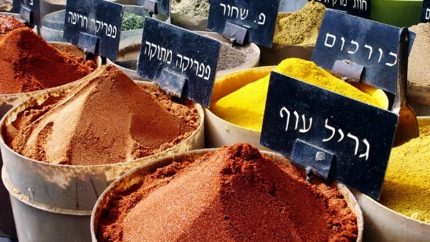hebrew foods in israel