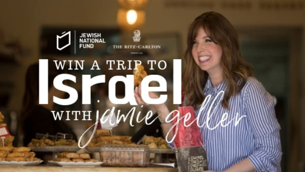 win a trip to israel with jamie geller