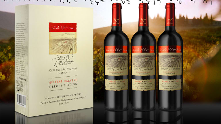 Shiloh Wines Come of Age