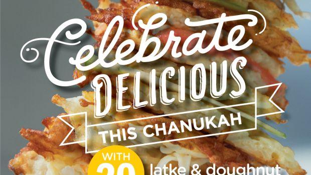 Chanukah Winn Dixie Ebook Cover