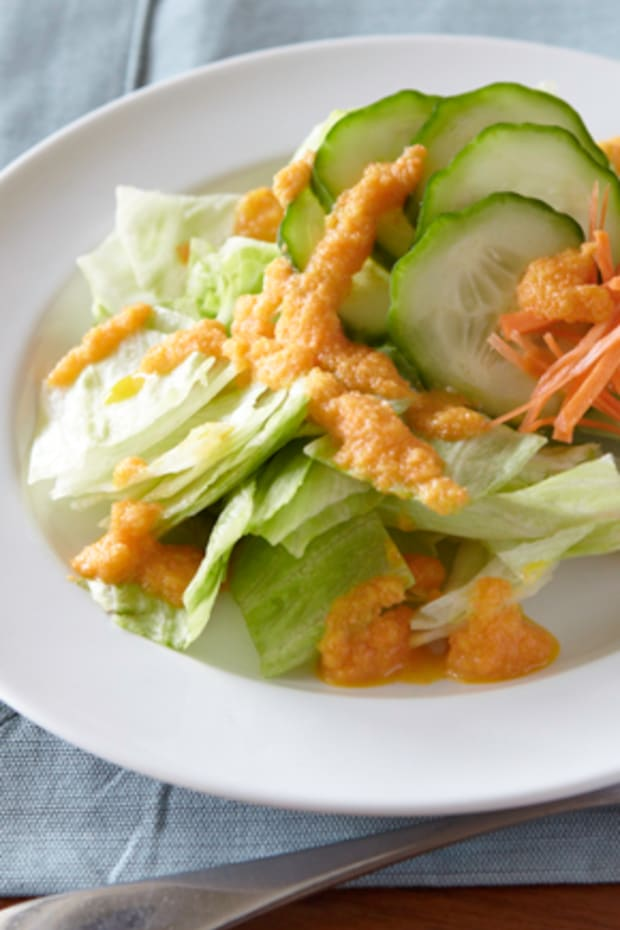 Asian Salad with Ginger Carrot Dressing