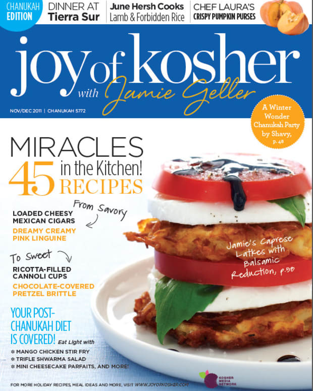 chanukah Mag Cover