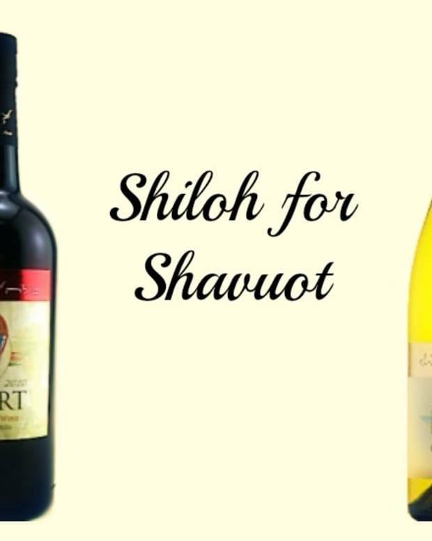 shiloh for shavuot