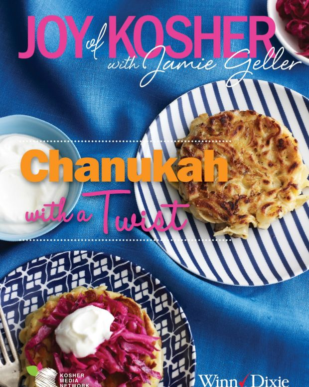 Chanukah Recipe Ebook