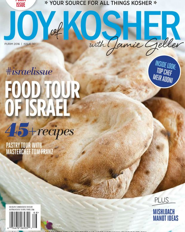 Purim Israel Issue