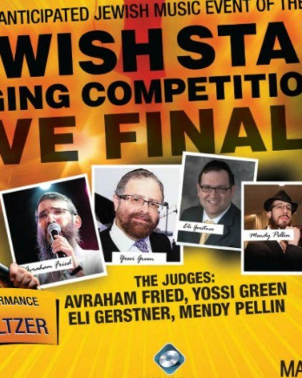 poster Jewish Star