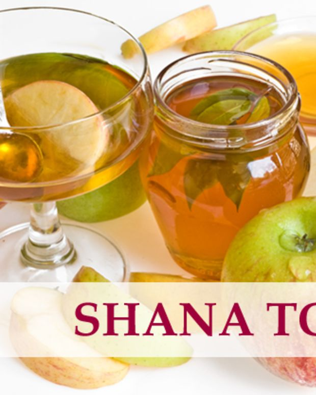 shana-tova-graphic
