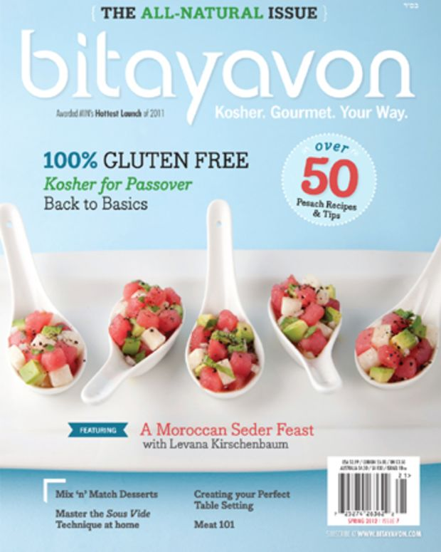 Spring2012Cover