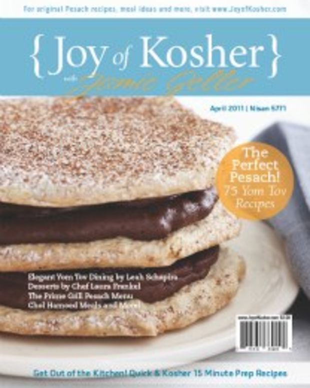 mag cover