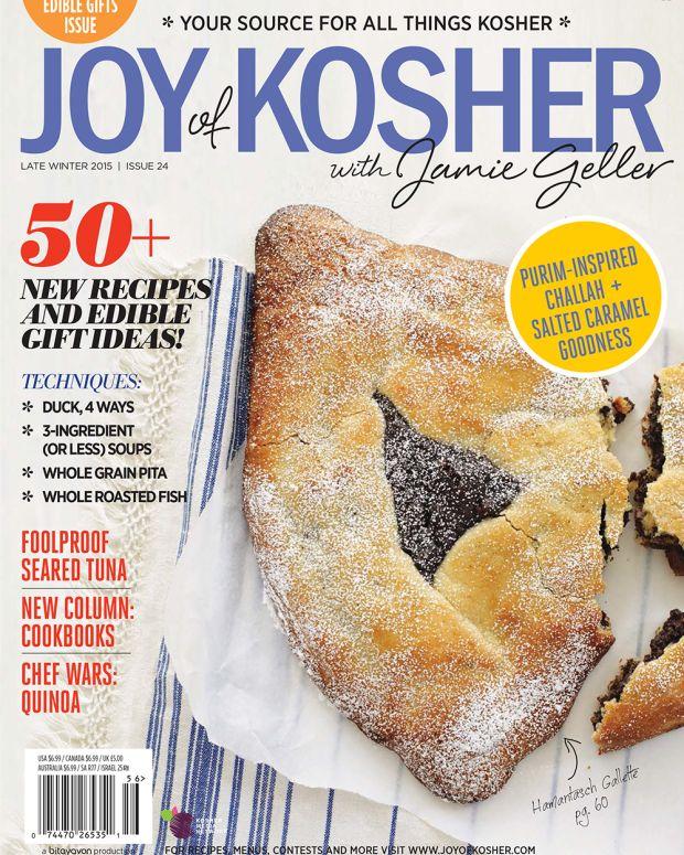 2015 Magazine Purim