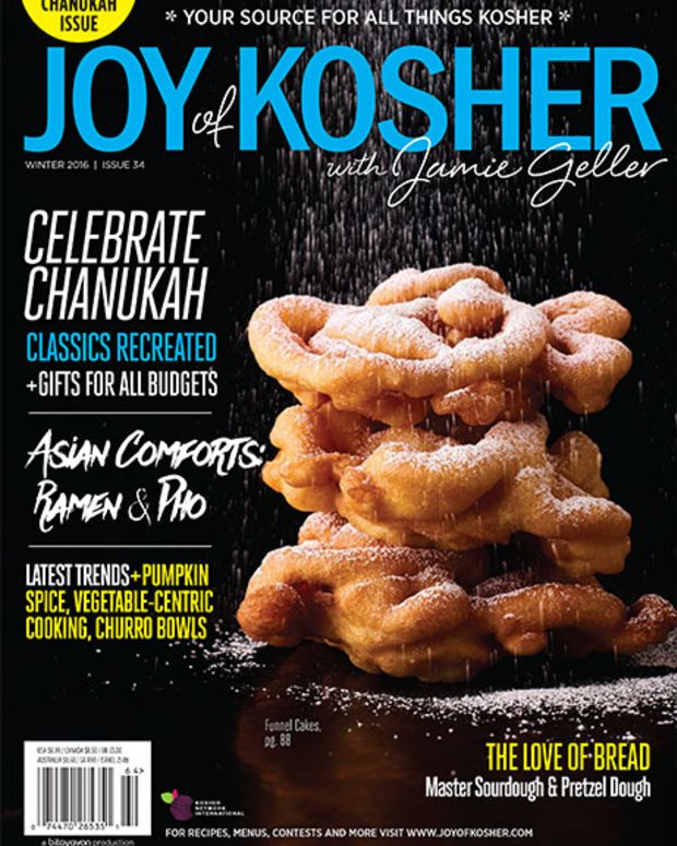 Chanukah magazine