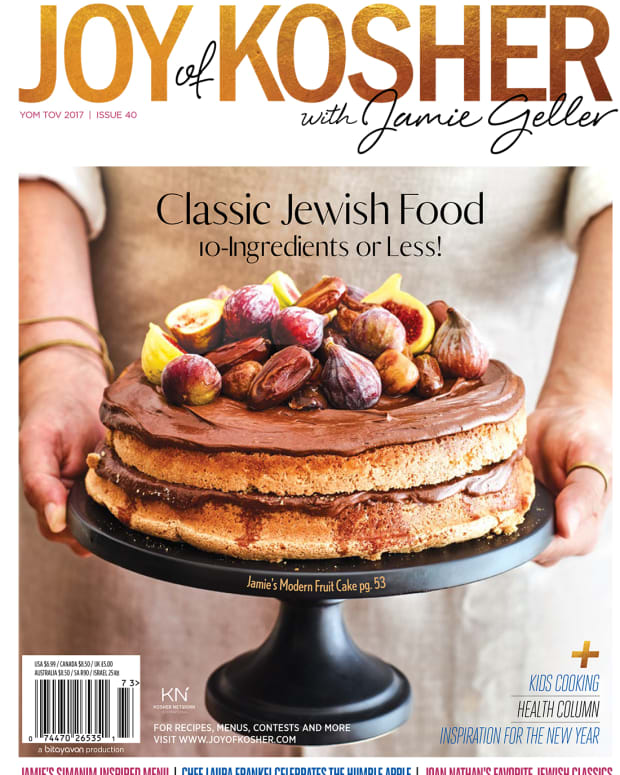 Fall 2017 Magazine Cover