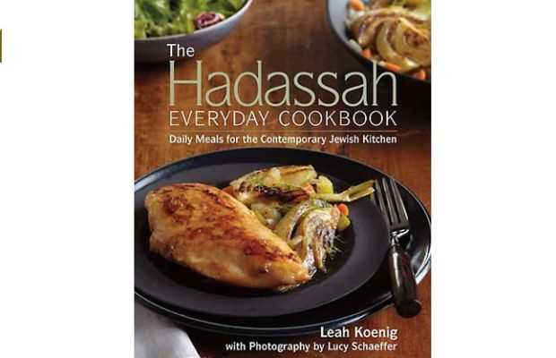 Hadassah Everyday Cookbook