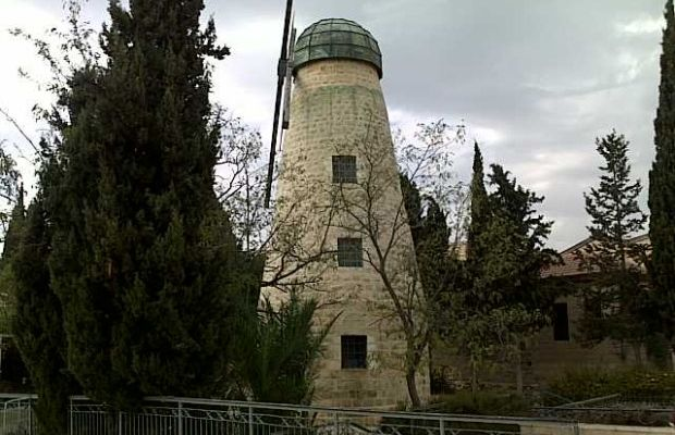 windmill jerusalem tour