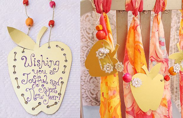 Jewish_New_Year_Craft_Apple_Placard_and_bunting