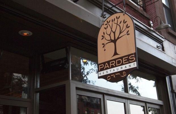 Pardes Kosher Restaurant