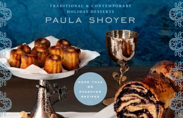 holiday kosher baker cover