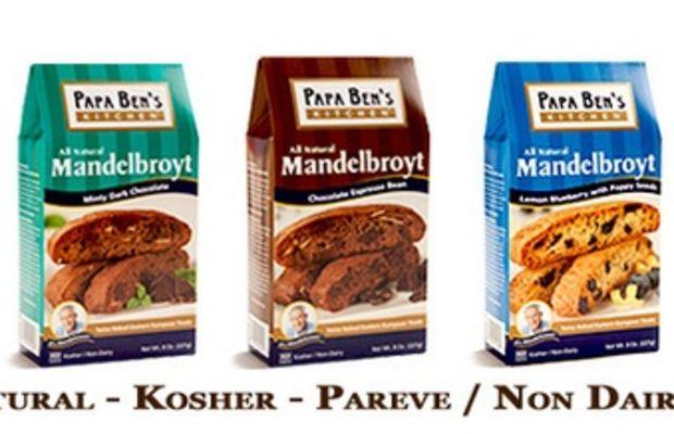 PBK Packaging