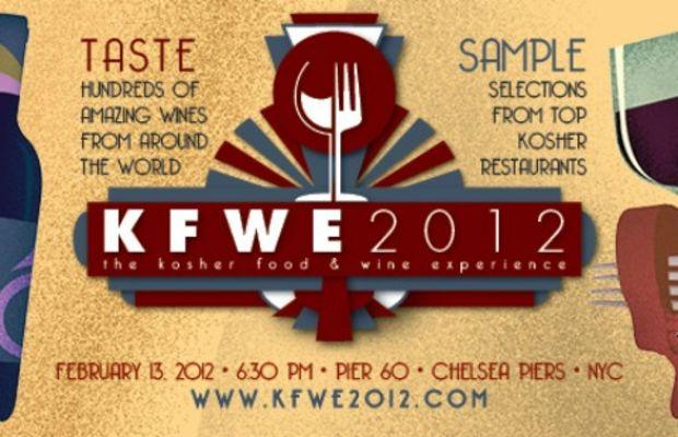 KFWE 2012 email art1