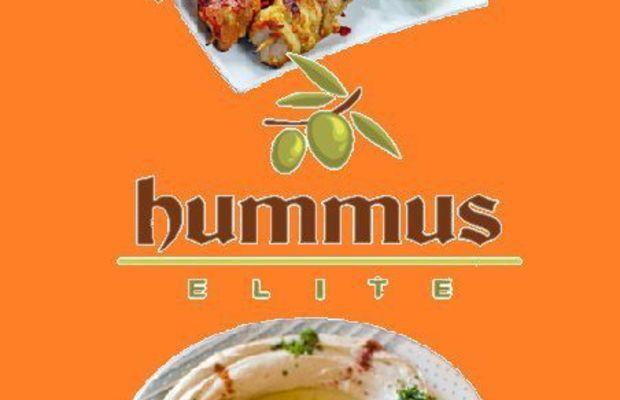 chummus elite