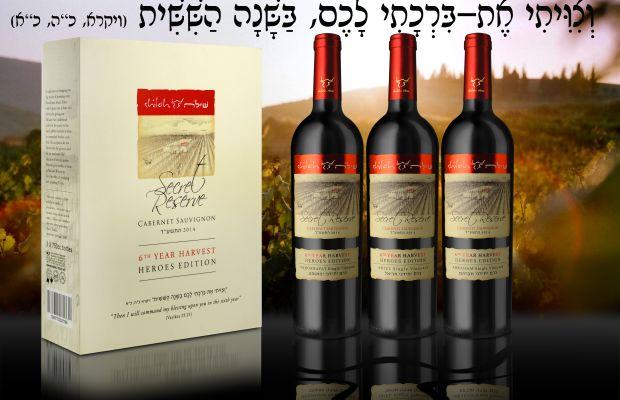 Shiloh Wines Come of Age