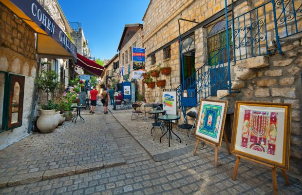 My Family Vacation in Tzfat