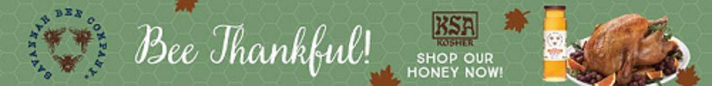 savannah bee thanksgiving