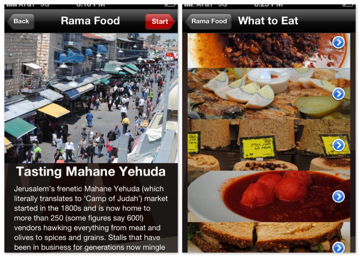 Rama-Food-Tour-Mahane-Yehuda