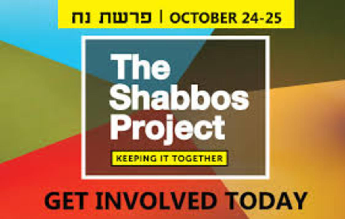 shabbos project logo