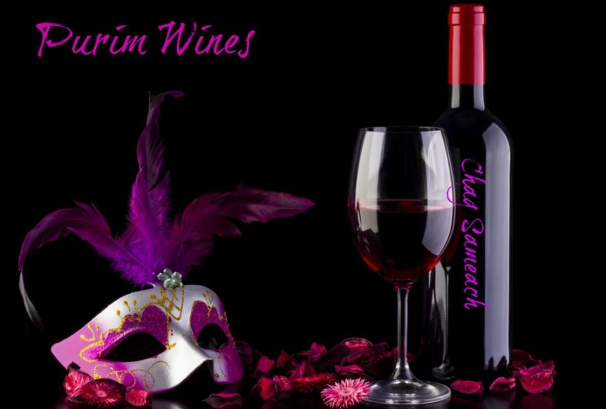 Purim Wines