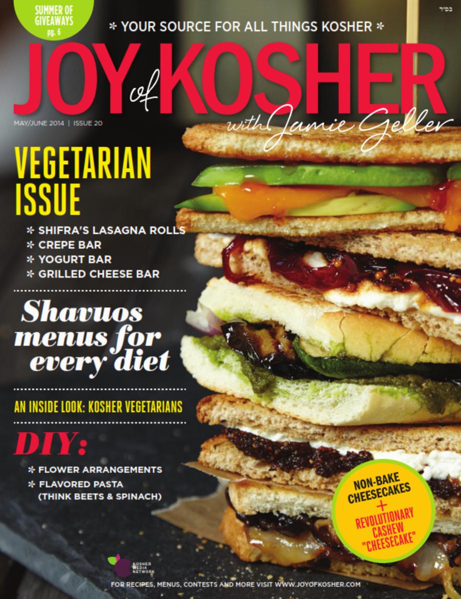 Shavuot Cover magazine 2014