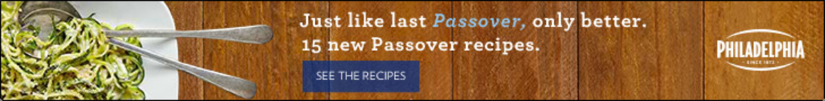 PHILLY_PASSOVER_728x90
