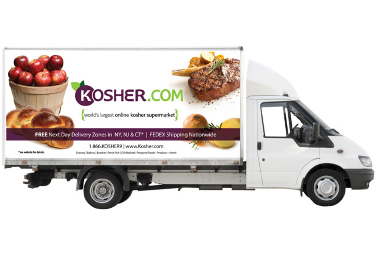Kosher.com Donates a Year's Worth of Free Kosher Groceries to NCSY's 18th Annual Chinese Auction