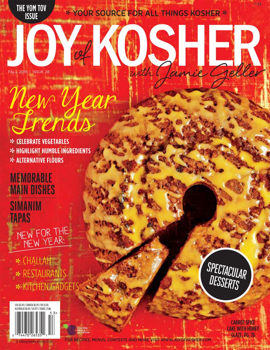 Rosh Hashanah Magazine
