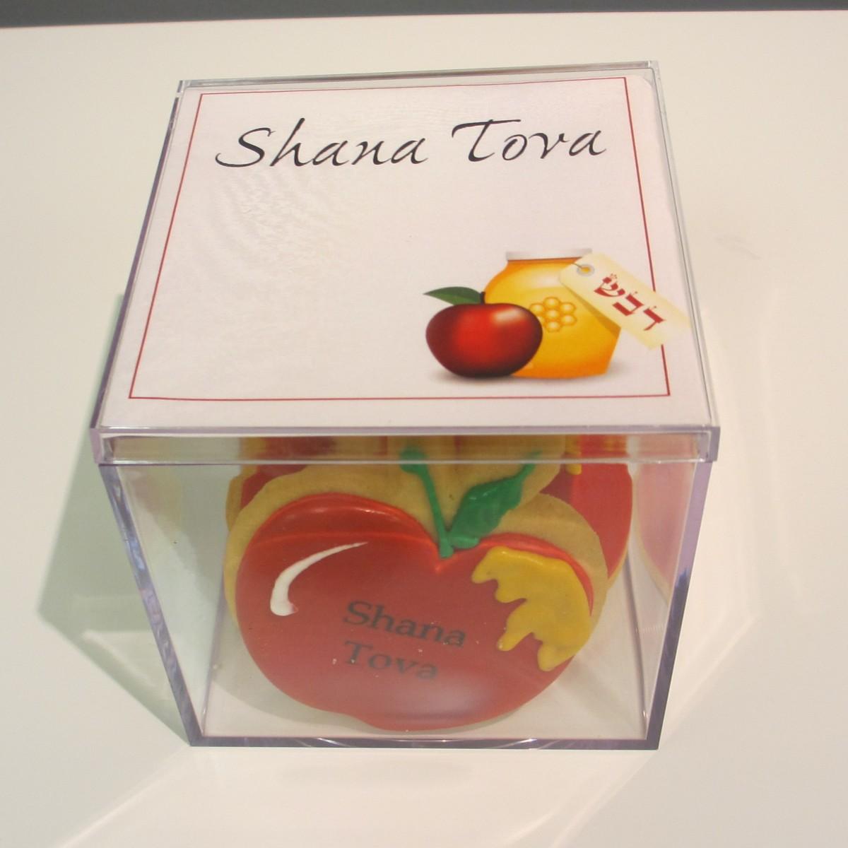 Shana Tova Gift