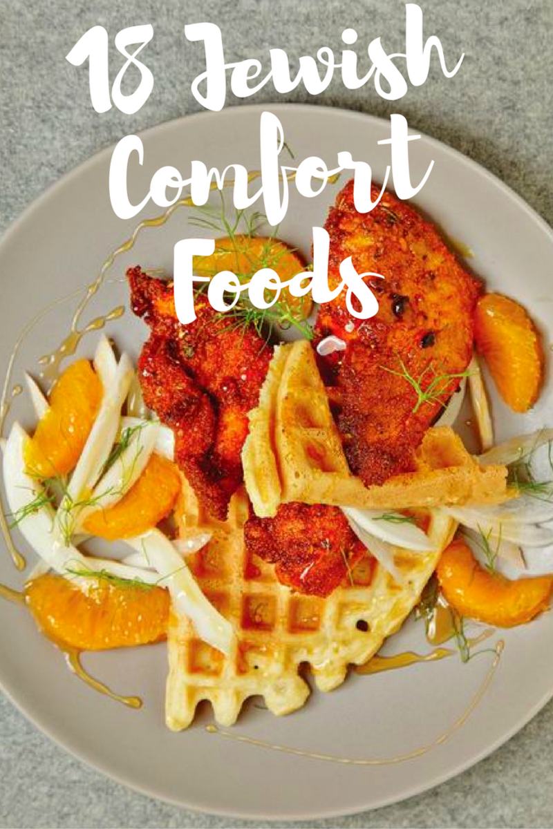 18 Jewish comfort food recipes