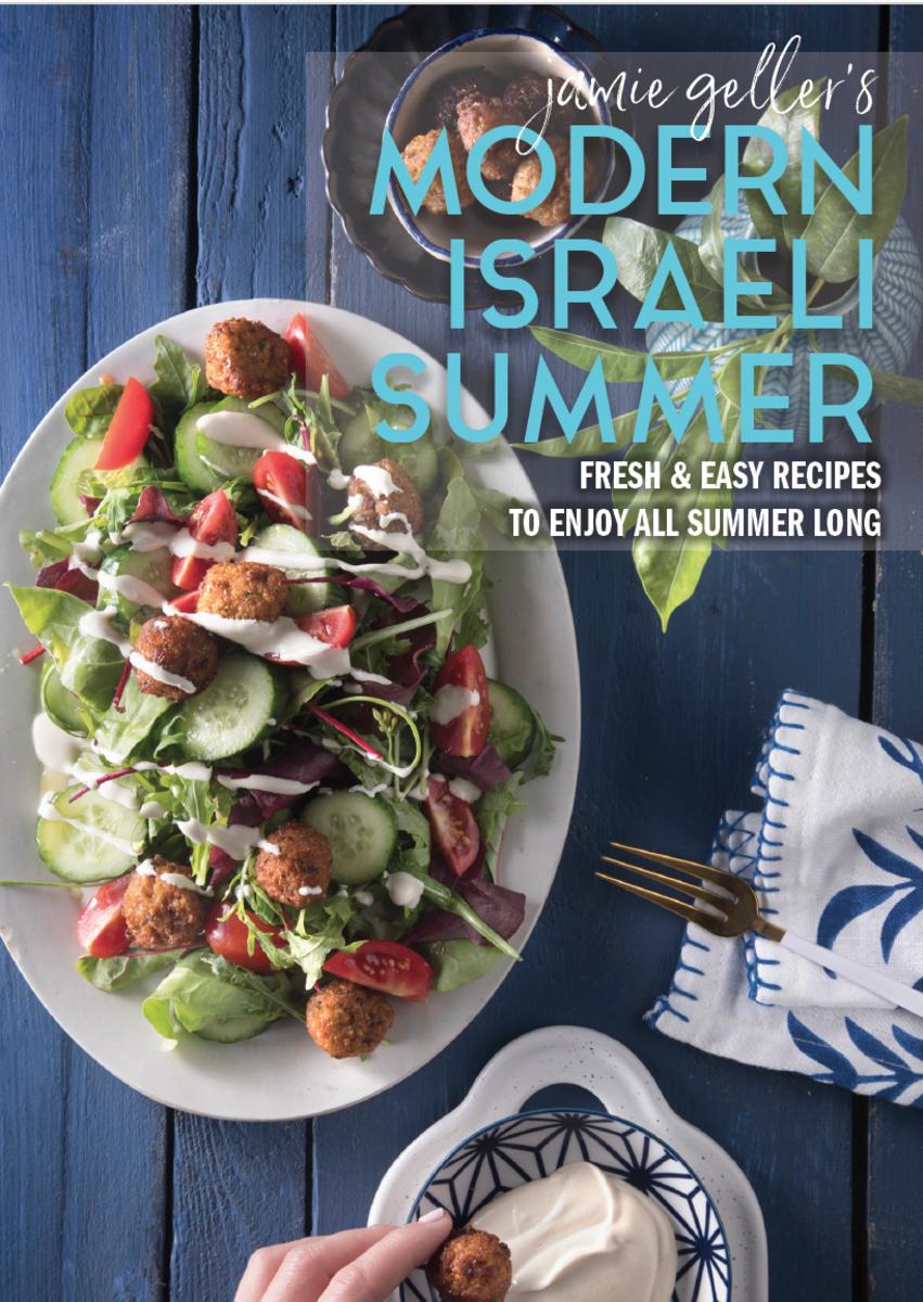 Modern Israeli Summer Ebook