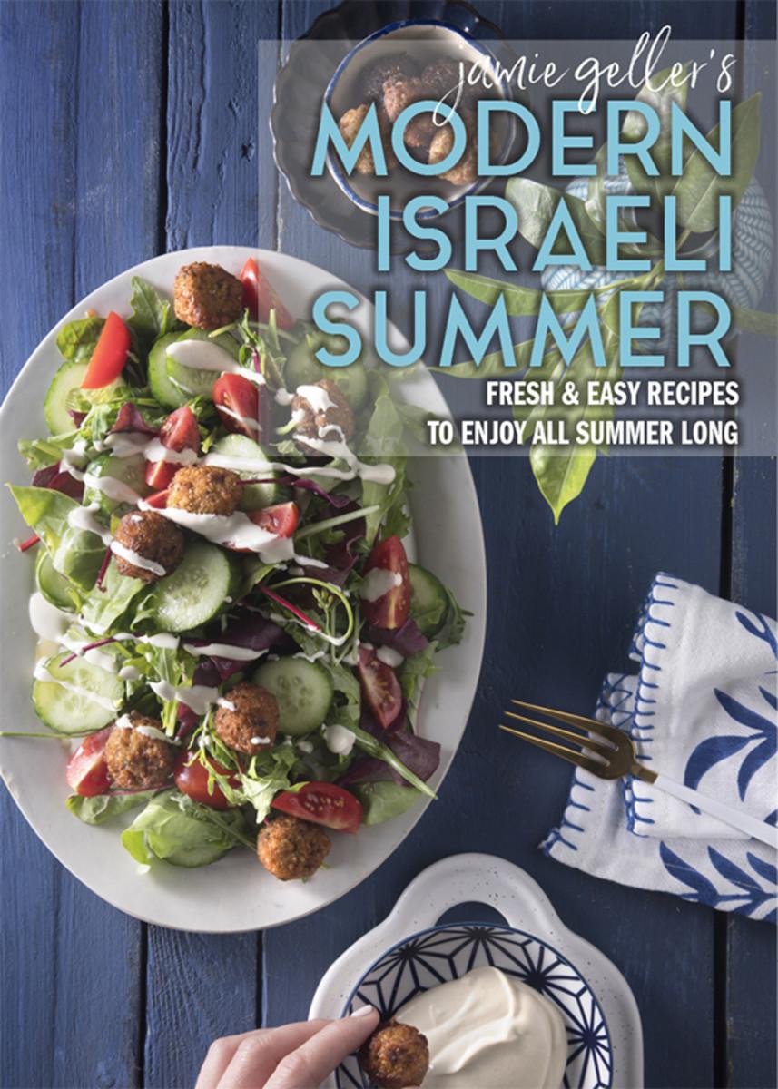 Jamie Gellers Modern Israeli ebook cover