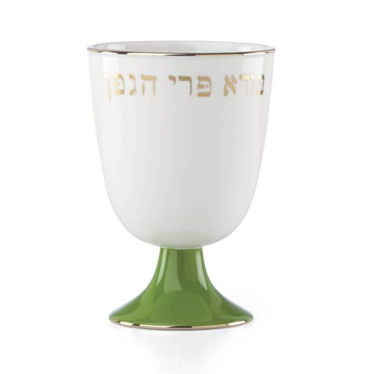 kate spade kiddush cup